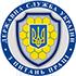 Головне управління Держпраці у Харківській області